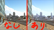 【MMD】お手軽空気遠近更新