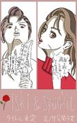 12/19 公開の告知用ポスター/iski & syunkit