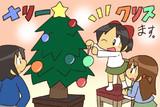 『無邪気な妹のクリスマス』一枚絵。