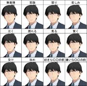 武内Pの表情差分描いてみた。