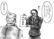 総統閣下は艦これアニメ批評への提案があるようです