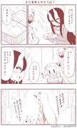 ほっぽちゃんの日常56
