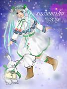 snow fairy story