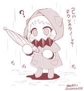 ほっぽちゃんと傘