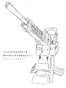 120cm対地対空両用磁気火薬複合加速方式半自動固定砲ちゃん