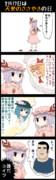 【四コマ】天子のささやき記念日