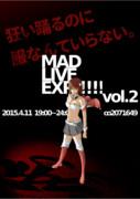 みんなおどれー!【MADLIVE EXP!!!!!支援】
