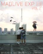 音楽があなたを呼んでいる MLE!!!!!vol2
