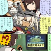 戦艦武蔵、着任!