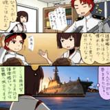 横須賀ストーリー