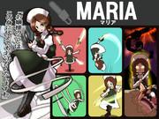 マリア参戦(妄想)