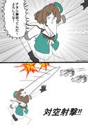 摩耶様改二おめでとう漫画