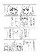 デレマス漫画その11