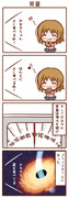 かな子4コマ