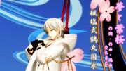 【MMD刀剣乱舞】鶴丸国永で「夢と葉桜」 長身・男性用カメラ配布