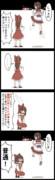 【四コマ】正邪たんマジ天邪鬼