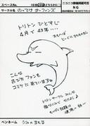 29日_D-38b_のってけサーフィンズ