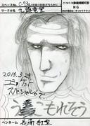 29日_C73a_九頭竜堂