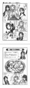 【艦これ】居酒屋鳳翔まかない記~第十一話 「居酒屋・涼風!?」