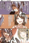 艦これ漫画「アニメ第9話をみた天龍ちゃんと摩耶さまの巻」