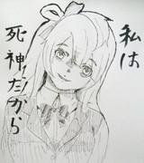 (・8・)<ンッフッフッフッフッフ