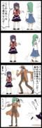 【四コマ】芳香 vs. 銭型警部!!