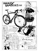 自分のバイク