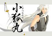 【MMDモデル配布】なす式小狐丸(内番衣装)
