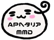 【APヘタリアMMD】ロゴ配布