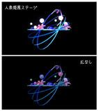 【MMD-OMF5】人魚姫風ステージ【ステージ配布】