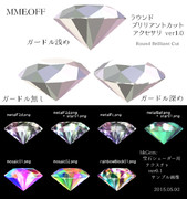 【MMD-OMF5】ラウンドブリリアントカット(宝石)アクセ