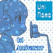 ユニなま Ch1周年記念・切手デザイン