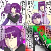 【4コマ】ごうせい!1話【自堕落姉としっかり妹】
