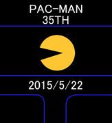 35周年だよパックマン!!