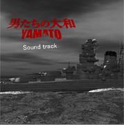 【MMDレコードCDジャケットアート選手権】YAMATO