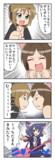デレマス民にもわかる SHOW BY ROCK!!