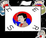 韓国で拡散する中東呼吸器症候群(MERS)コロナウイルス
