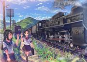 艦娘と蒸気機関車
