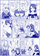 影狼ちゃんケモノ属性の悩み漫画⑤