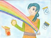 虹映えプレゼント