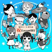 ★祝★【Listen100】記念!