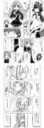 艦これ漫画72