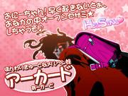 【HELLSING】アーカード【コラボ放送用】