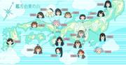 山の名前の艦娘MAP