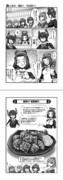 【艦これ】居酒屋鳳翔まかない記第十七話 「龍田・元祖のお味」