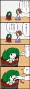 菫子、自機になる