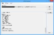 【MMD】VMDチェッカー【ツール配布 2015/08/08更新】