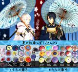【試作】和傘3夏柄&とうらぶ傘3と4