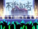 杏ちゃんソロライブ登場シーン
