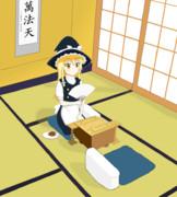 将棋を指すUDK.haikei